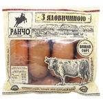 Сосиски Ранчо з яловичиною