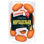 Wiener Globino Ukraine