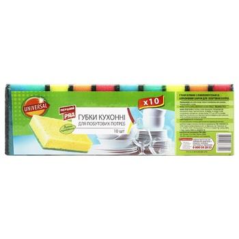 Pershyi Riad Kitchen Sponges 10pcs - buy, prices for EKO Market - photo 1