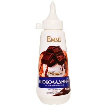 Emmi Chocolate Topping for Ice Cream and Desserts 280g