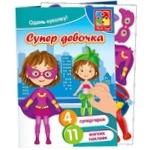 Набор для творчества Vladi Toys Мягкие наклейки - купить, цены на ЕКО Маркет - фото 1