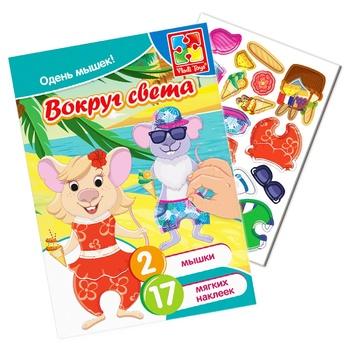 Vladi Toys Soft Stickers Creativity Set - buy, prices for Tavria V - photo 1