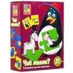 Vladi Toys Whose Baby? Educational Game ua