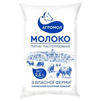 Молоко Агромол питне пастеризоване 2,5% 870г - купити, ціни на Восторг - фото 1