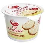 Сыр плавленный Агромол со сливочным маслом 60% 100г