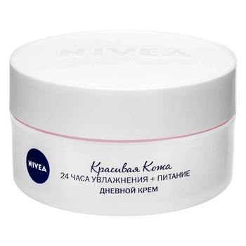 Крем Nivea Чарівна шкіра денний зволожуючий для сухої шкіри 50мл - купити, ціни на Ашан - фото 2
