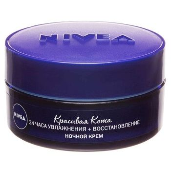 Nivea Moisturizing + Recovery Face Cream for All Skin Types Night 50ml - buy, prices for CityMarket - photo 3