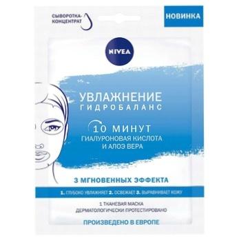 Маска для обличчя тканинна Nivea Зволоження Гідробаланс 28г