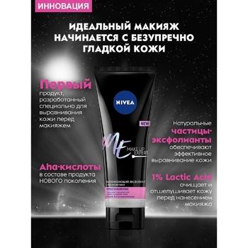 Nivea MakeUP Expert Leveling Exfoliant with AHA Acids 125ml - buy, prices for CityMarket - photo 2
