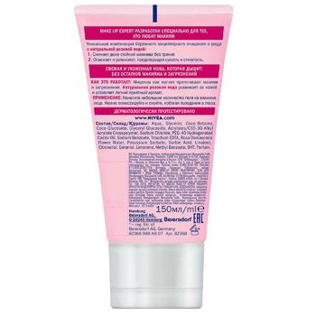 Nivea Organic Rose Micellar Make-Up Removal Gel 150ml - buy, prices for CityMarket - photo 4