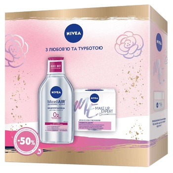 Подарунковий набір для жінок Nivea Make-up для чутливої шкіри - купити, ціни на Ашан - фото 1