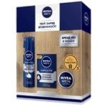 Nivea Gift Set for Men Protection and Care