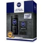 Nivea Black Gift Set for Men
