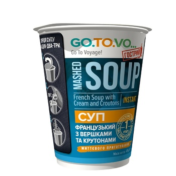 Суп Терра Французский со сливками и гренками 45г