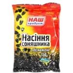 Семечки подсолнечника Наш Продукт жареное 150г