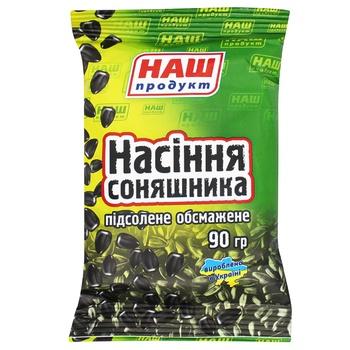 Nash Produkt Fried Salted Sunflower Seeds 90g