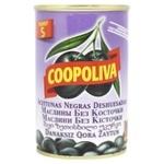 Маслины Coopoliva черные без косточки 314мл