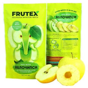 Frutex Apple Chips 40g - buy, prices for CityMarket - photo 2