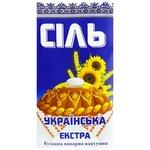 Slovianska Extra Kitchen Boiled Salt 1kg