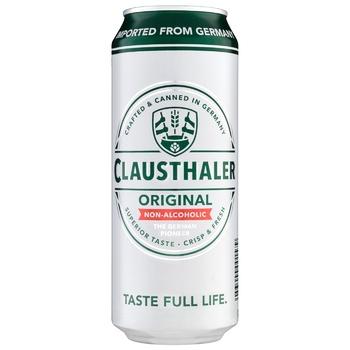 Пиво Clausthaler Classic безалкогольное ж/б 0,5л - купить, цены на СитиМаркет - фото 1