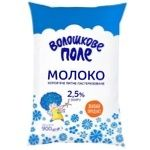Voloshkove Pole Pasteurized Milk 2,5% 900g
