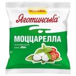 Сыр Яготинская Моццарелла мягкий в рассоле мини 50% 125г