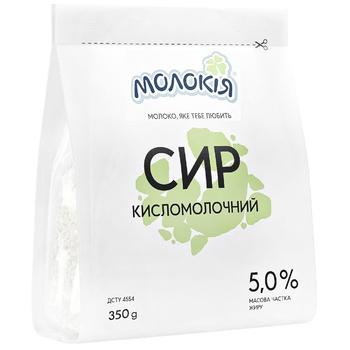 Сир кисломолочний Молокія 5% 350г - купити, ціни на МегаМаркет - фото 1