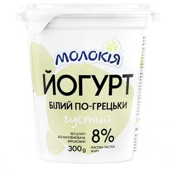 Molokiya White Greek Thick Yogurt 8% 330g - buy, prices for Furshet - image 1