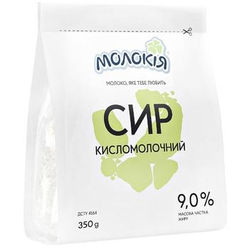 Сир кисломолочний Молокія 9% 350г - купити, ціни на Novus - фото 1