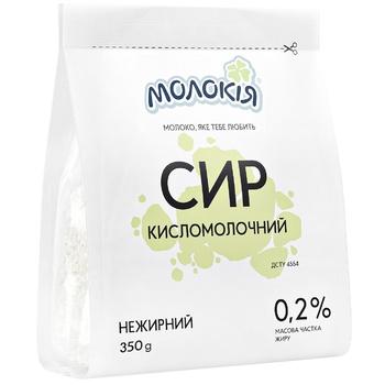 Творог Молокія нежирный 0,2% 400г - купить, цены на Фуршет - фото 2