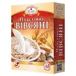 Flakes Kozub 500g oat carton packaging