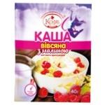 Kozub Oatmeal With Raspberries 40g