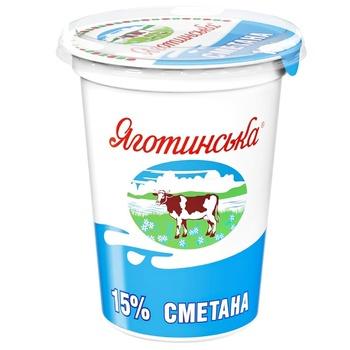 Сметана Яготинская 15% 350г