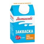 Yagotynske Fermented Milk 2.5% 450g