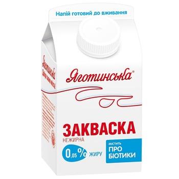 Закваска Яготинское нежирная 0% картонная упаковка 450г Украина - купить, цены на СитиМаркет - фото 1