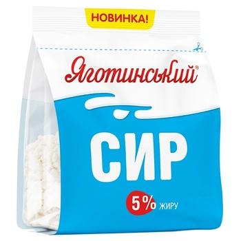 Сир кисломолочний Яготинський 5% 350г