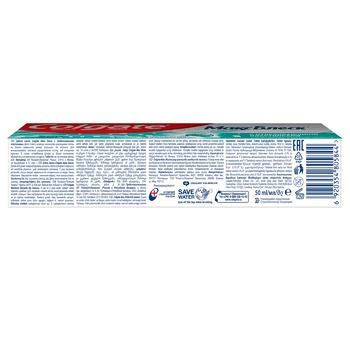 Зубна паста Colgate Макс Блиск відбілююча 50мл - купити, ціни на ЕКО Маркет - фото 4