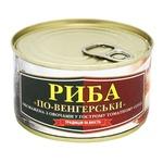 Рыба Рыбацкая Артель По-венгерски обжаренная с овощами в остром соусе 240г