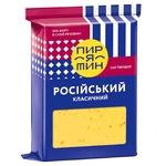 Сир Пирятинь Російський класичний 50% 160г