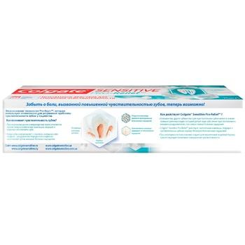 Colgate Sensitive Pro-Relief Toothpaste for Sensitive Teeth 75ml - buy, prices for EKO Market - photo 4
