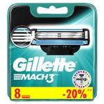 Gillette Mach 3 Replaceable Shaving Cartridges 8pcs