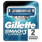 Gillette Mach3 Turbo Replaceable Shaving Cartridges 2pcs