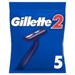 Бритвы Gillette 2 одноразовые 5шт