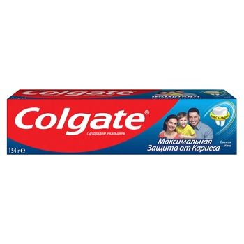 Colgate Maximal Against Caries Protection Fresh Mint Toothpaste 100ml - buy, prices for CityMarket - photo 2