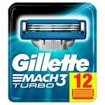 Gillette Mach 3 Turbo replaceable shaving cartridges 12pcs