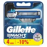 Картриджи для гоління Gillette Mach 3 Turbo змінні 4шт