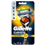 Бритва Gillette Fusion Power Flexball c 1 сменным картриджем