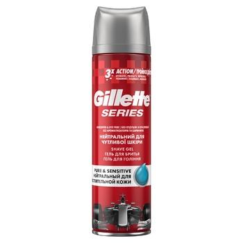 Гель для гоління Gillette Series Sensitive Skin для чутливої шкіри 200мл