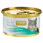 Вологий корм для кошенят Brit Care Cat Kitten Chicken курка та сир 80г