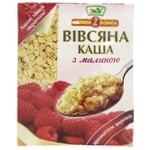 Eko Oatmeal Porridge with Cream and Raspberry 41g